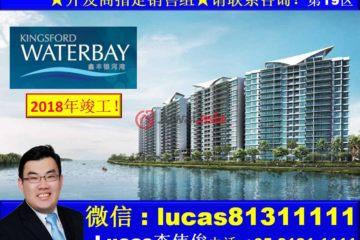 东北地区房产房价_新加坡房产房价_居外网在售新加坡2卧2卫新房的房产总占地27295平方米SGD 967,877