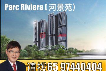 西南省房产房价_新加坡房产房价_居外网在售新加坡2卧2卫新开发的房产总占地18906平方米SGD 821,000