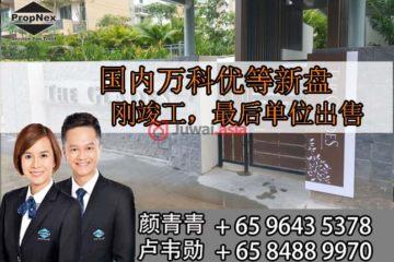 东南省房产房价_新加坡房产房价_居外网在售新加坡3卧2卫曾经整修过的房产总占地31874平方米SGD 1,403,000