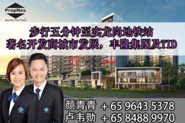 东北地区房产房价_新加坡房产房价_居外网在售新加坡2卧1卫新开发的房产总占地14002平方米SGD 908,000