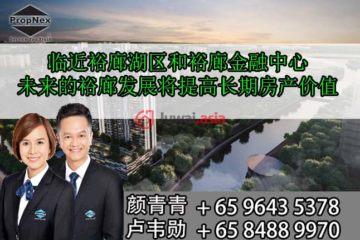 居外网在售新加坡3卧2卫新房的房产总占地96平方米SGD 1,038,000