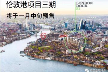 英国伦敦3卧3卫新房的房产