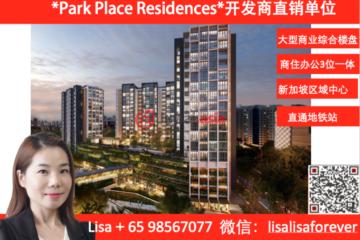 东南省房产房价_新加坡房产房价_居外网在售新加坡1卧1卫新开发的房产总占地35890平方米SGD 900,000
