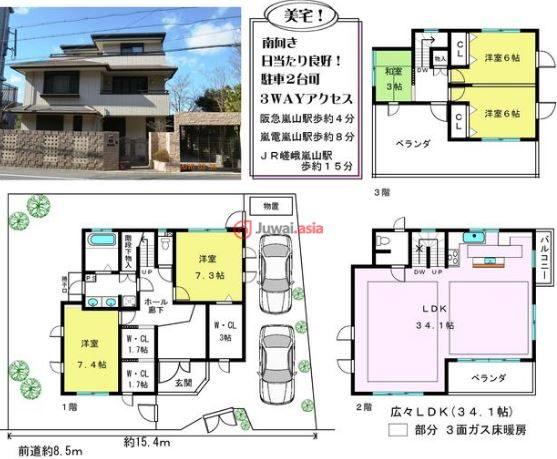日式别墅手绘平面图