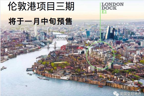 英国英格兰伦敦的房产,伦敦港,London Dock,编号30880937