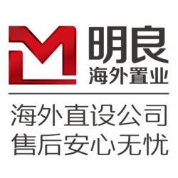 明良海外置业 MLN